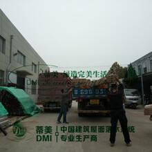别墅雨水管外墙排水管方形排水管规格尺寸图片