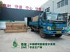 红河哈尼族彝族自治州元阳县屋檐金属排水管圆形下水管供应
