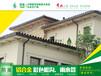 延安富县屋檐外墙落水管有缝雨水管生产直销商