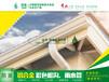 哈尔滨延寿县高层金属下水管无缝排水管销售施工