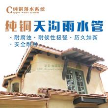 衡阳南岳区别墅外墙落水管有缝排水管加工图片