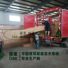 镇江扬中高层金属雨水槽价格如何图片