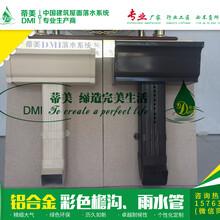 烟台栖霞屋面外墙排水管方形雨水管加工厂家图片