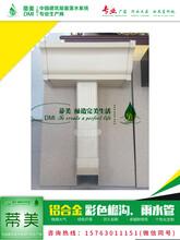 临沂河东区别墅彩铝檐槽造型图片