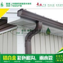 贵阳修文县别墅外墙排水管无缝落水管出水口图片