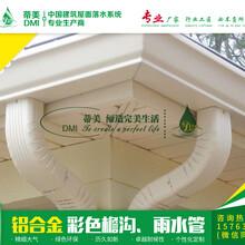 焦作武陟县高层外墙下水管有缝落水管生产销售商图片