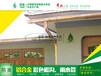 泸州龙马潭区屋檐外墙落水管方形排水管的价格是多少