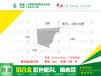 渭南潼关县屋面彩铝排水管无缝落水管厂家推荐