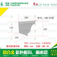 武汉新洲区屋檐纯铜天沟生产公司图片