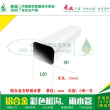 咸宁赤壁屋檐彩铝檐沟生产直销商图片