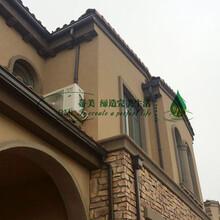新疆商丘金属檐槽尺寸图片