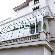 宁夏销售檐槽档叶网图片