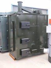 养殖反烧式数控水暖锅炉省时,省煤,质保五年图片