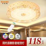 水晶吸顶灯LED客厅吸顶灯卡米达吸顶灯0610图片
