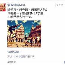 深圳朋友圈广告制作朋友圈广告策划