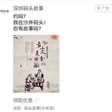 深圳微信朋友圈广告微信朋友圈广告怎么收费