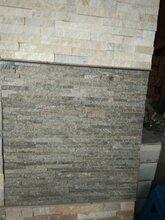 成都文化石板岩文化石砂岩文化石文化石天然文化石杂色文化石四川文化石图片