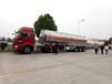 正宗国五33吨40吨危货铝合金半挂油罐车厂家正品