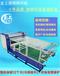 供应商ZS-数码印花滚筒机,油温升华转印机