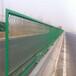 钢板网护栏,又名防眩晕网、防炫目网,网面采用优质钢板冲切拉伸制成
