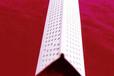 海阳市保温护角条和装修护角条