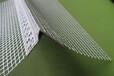 乳山滴水线是为了防止雨水延板流到墙里的设计