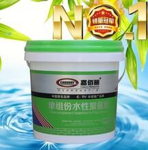 瓷砖粘结剂品牌瓷砖背涂胶厂家广州防水涂料价格瓷砖背胶图片