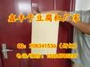 内蒙古赤峰制作干豆腐机器厂,干豆腐机视频