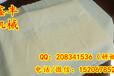 辽宁鞍山干豆腐机多少钱一台干豆腐剥皮机生产厂家保修十年