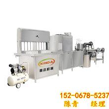 做豆腐的机器新疆乌鲁木齐豆腐机豆腐机多少钱图片
