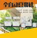 热销的豆腐机福建龙岩多功能豆腐机豆制品设备厂家直销