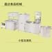 山东莱芜有卖豆腐机的豆腐机薄厚可调鑫达豆腐机一机多用
