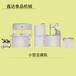 福州全自动豆腐机气压操作自动压榨来厂家可看现场生产