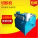 橡胶机械设备切料机自动数控切胶机橡胶切条机橡胶切胶机