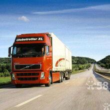 衡阳至全国各地回头车,设备运输,轿车托运!