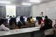 东莞市长安智通淘宝开店培训免费试听课开始了