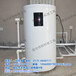 环保供暖设备厂家-烟台怡和科技工程有限公司