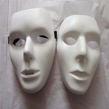 厂家批发白色假面舞会面具夜光舞会面具化妆舞会面具街舞面具图片