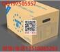 三亚水果纸箱质量好三礼品包装纸箱专业订做
