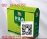 三亚瓦楞飞机盒批发价三亚茶叶包装纸箱专业订做