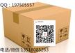 海南芒果纸箱品牌保证海口服装包装纸箱专业订做