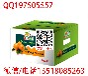 海口瓦楞飞机盒发货快海南化妆品包装纸箱专业订做