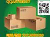 三亚瓦楞纸箱海口通用包装纸箱专业订做
