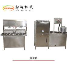 浙江杭州新型豆腐机全自动豆腐机生产视频设备占地面积小图片