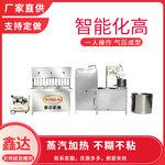 陕西咸阳多功能豆腐机豆腐机生产视频全自动豆腐机厂家直销