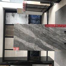 佛山品牌瓷砖简约通体大理石瓷砖750X1500大板耐磨防滑地板砖背景墙瓷砖图片