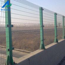 高速公路护栏网厂家直销球场防护网