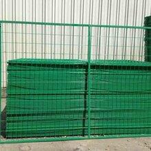 安顺市框架护栏网供应商