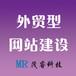 郑州网站建设外文贸易网站建设,实体公司诚信可靠