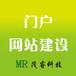 郑州做网站门户平台建设论坛网站建设